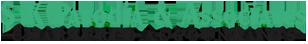 S K Patodia & Associates Logo